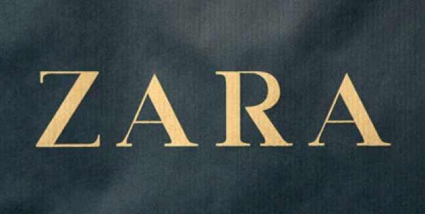 Zara h m uniqlo job d 39 t comment faire - Travailler chez uniqlo ...