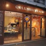 COLUMBUS CAFE RECRUTEMENT – Alternance, stage, emploi