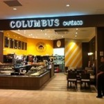 COLOMBUS CAFE RECRUTEMENT – Alternance, stage, Emploi